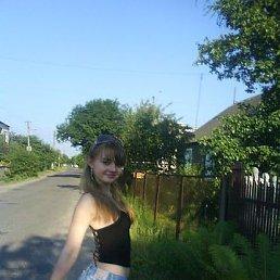 Наташка, 16 лет, Томск