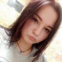 Оля, 18 лет, Ульяновск