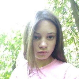 Маша, 17 лет, Нижний Новгород