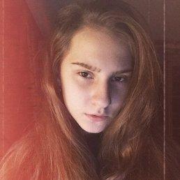 Вероника, 21 год, Иркутск