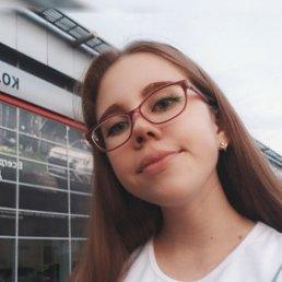 Катя, Астрахань, 17 лет