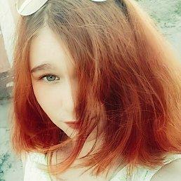 Татьяна, 20 лет, Казань