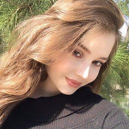 Ангелина, 20 лет, Белогорск