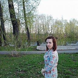 Наталья, Челябинск, 26 лет