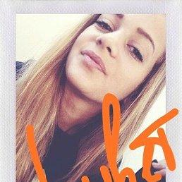Кристина, 26 лет, Кемерово