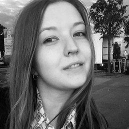 Даша, 24 года, Великий Новгород