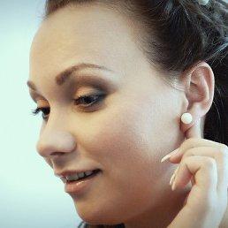 Александра, 29 лет, Оренбург