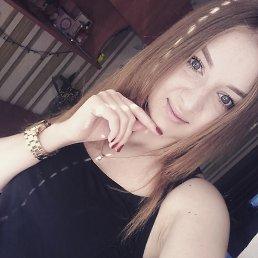 Кристина, 21 год, Мариуполь
