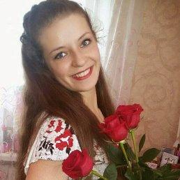 Карина, 25 лет, Хабаровск