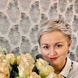Илона, 20 лет, Дармштадт