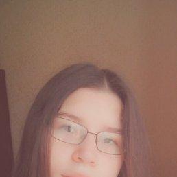Катя, 20 лет, Калуга