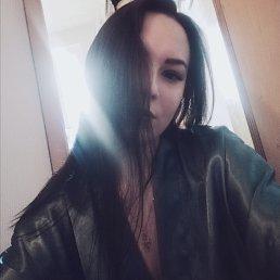Кристина, 24 года, Пермь