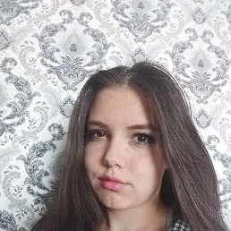 Софа, 17 лет, Архангельск
