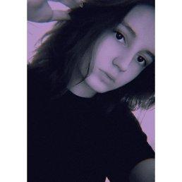 Полина, 17 лет, Тверь