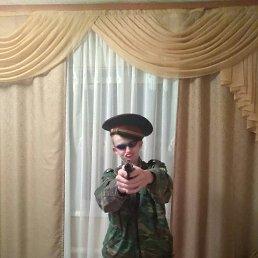 Александр, Магнитогорск, 21 год