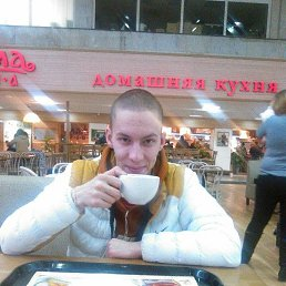 Никита, 27 лет, Мичуринск
