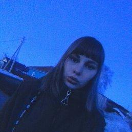 Елизавета, 17 лет, Барнаул