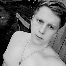 Владимир, 18 лет, Бердяуш