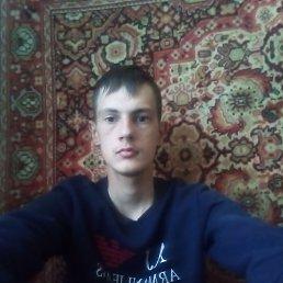 Руслан, 20 лет, Донецк