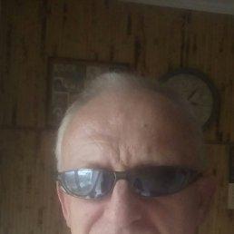 Vladimirbiiak, Кременец, 55 лет