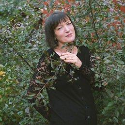 Галина, 51 год, Ржев