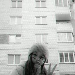 Таня, 16 лет, Киров
