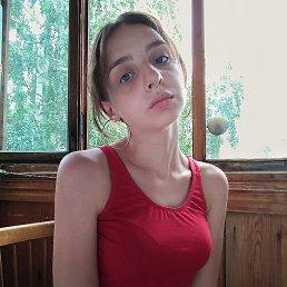 Полина, 17 лет, Екатеринбург