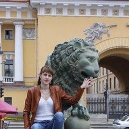 Ирина, 26 лет, Воронеж