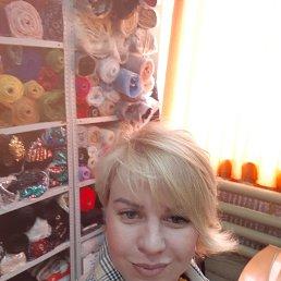 Оксана, 42 года, Ижевск