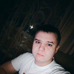 Руслан, 25 лет, Магнитогорск