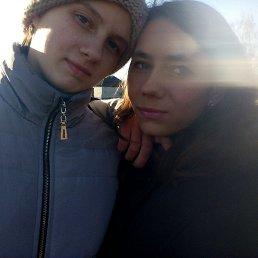 Лена, 17 лет, Золотоноша