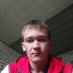 Денис, Саратов, 29 лет