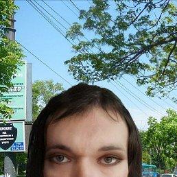 Евгения, Ульяновск, 37 лет