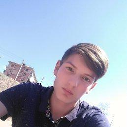 Андрей, 17 лет, Улан-Удэ