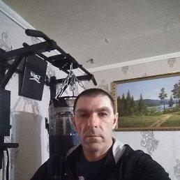 Александр, 44 года, Мичуринск
