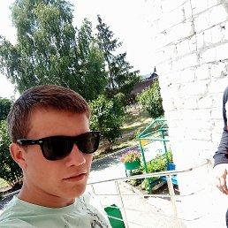 Кирилл, 18 лет, Далматово