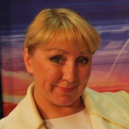 Наталья, 48 лет, Городовиковск