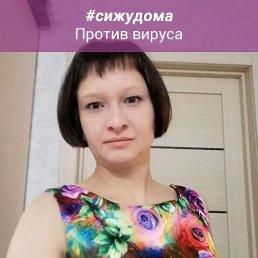 Оксана, 34 года, Барнаул