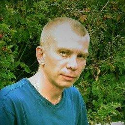 Виталий, Тюмень, 42 года