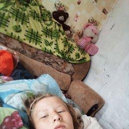Арина, 18 лет, Владивосток