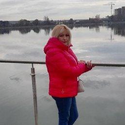 Алена, Днепропетровск