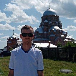 Константин, 29 лет, Чебоксары