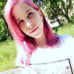 Алиса, 17 лет, Конаково