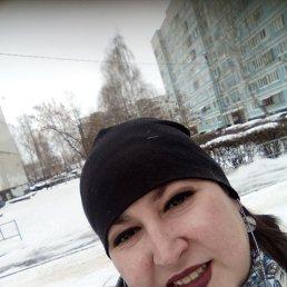 Зоя, 33 года, Ульяновск