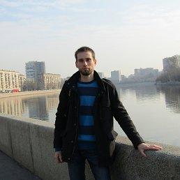 Михаил, 30 лет, Сумы