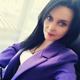 Мария, 36 лет, Новосибирск