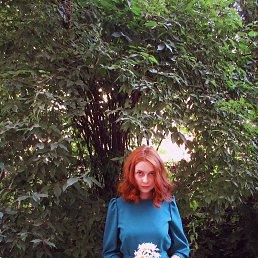 Татьяна, 25 лет, Смоленск