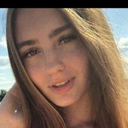 Лиза, 20 лет, Владивосток