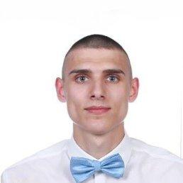 Денис, 24 года, Пенза