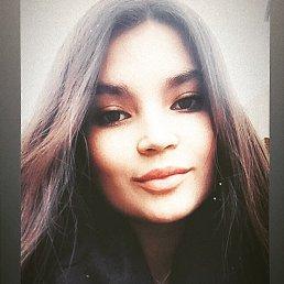 Диана, 16 лет, Уфа
